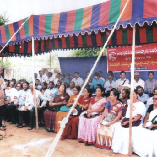 Kakinada - East Godavari